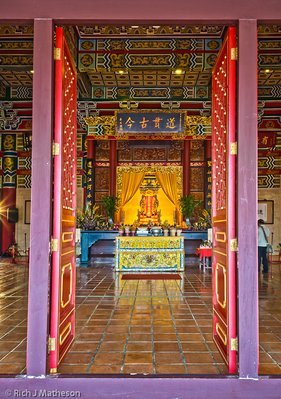 RJM1333 Edit Cishan Confucius Temple