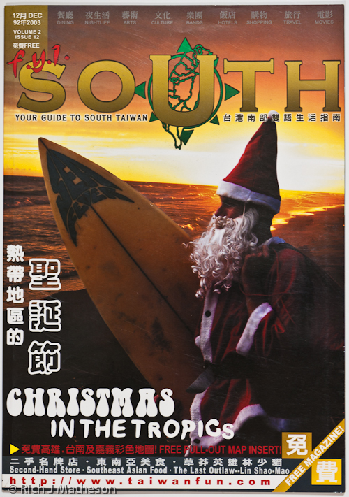 06 Photographers FYI South Magazine Tear Sheet Covers