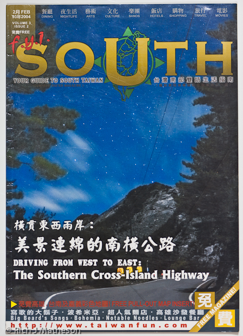 07 Photographers FYI South Magazine Tear Sheet 4 Covers