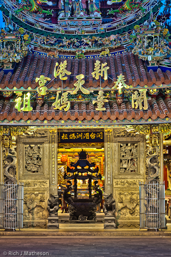 RJM6676 Edit Dajia Mazu Pilgrimage 大甲媽祖繞境    Xingangs Fengtian Temple (奉天宮)